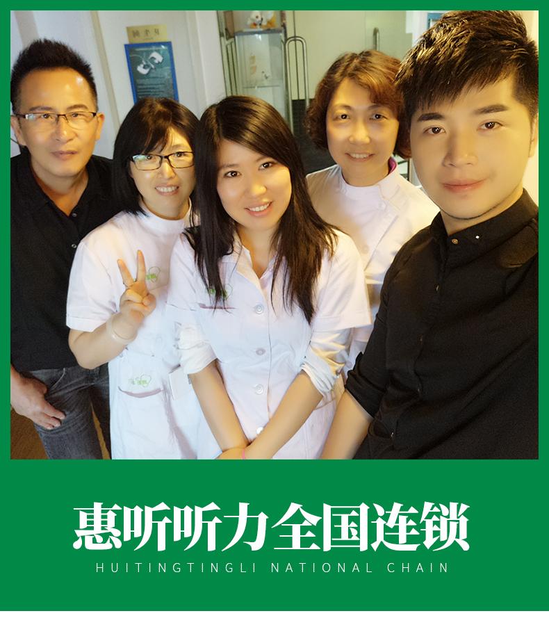 上海助听器 峰力助听器 神采助听器价格 蓝牙助听器多少钱
