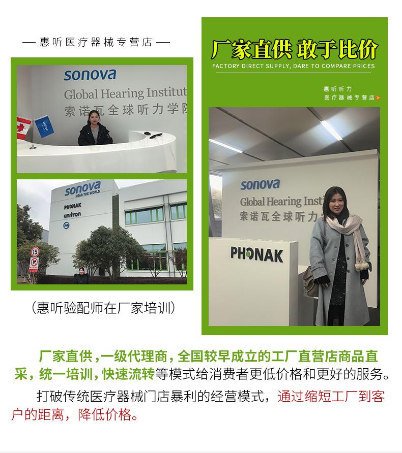 上海助听器专卖店 奥迪康助听器 opn隐形助听器 蓝牙助听器哪里买