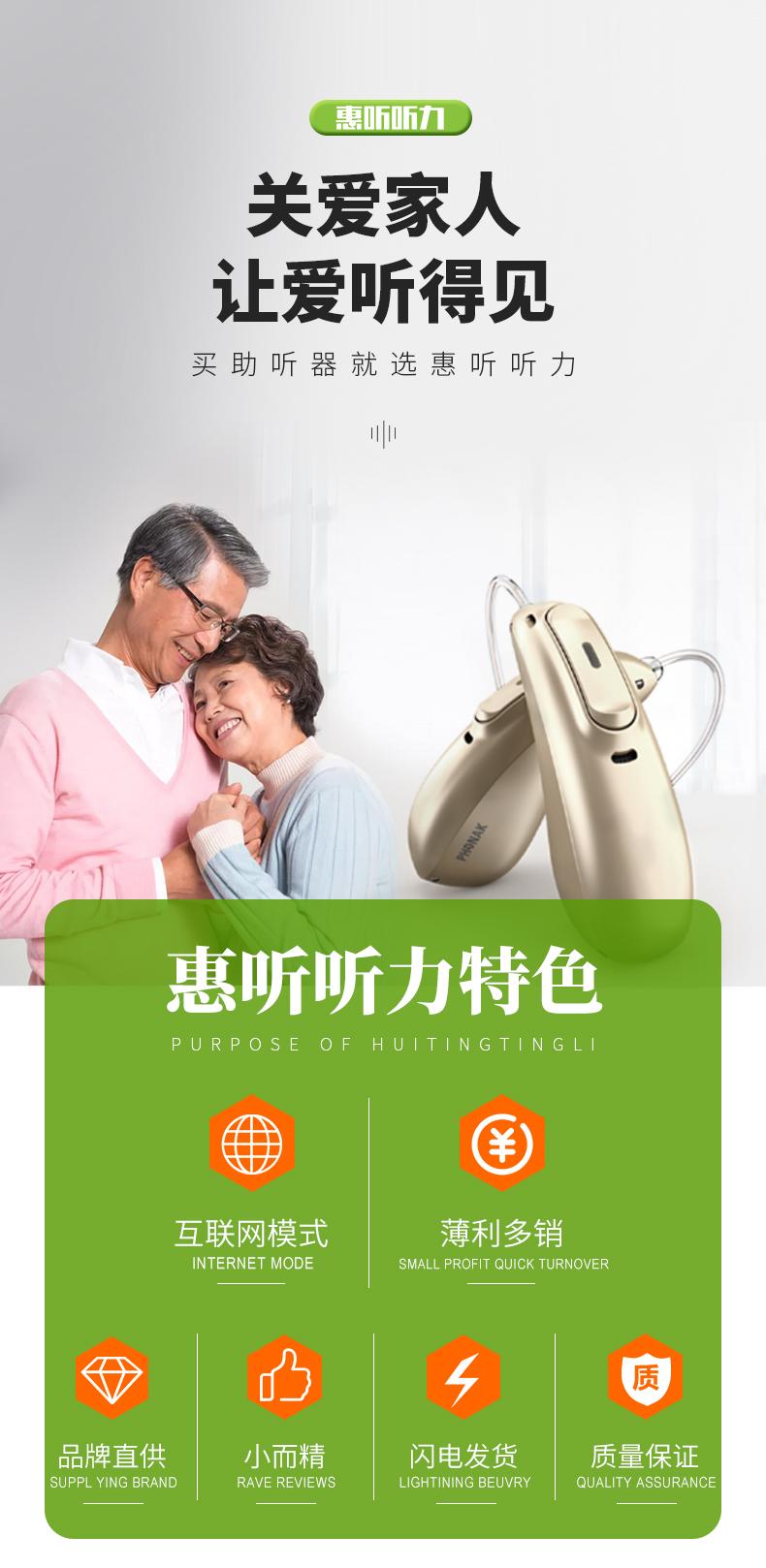 上海助听器实体店地址 西门子助听器 西嘉助听器 真我助听器效果 助听器好用吗
